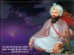 Dhan-Guru-Har-Rai-Ji-Wallpapers