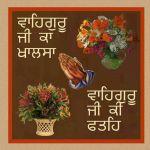 guru-fateh