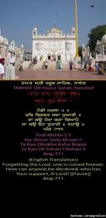 Hazur-Sahib