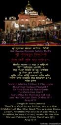 Bangla-Sahib