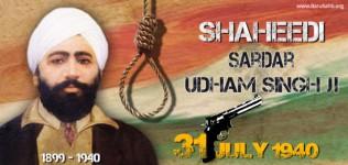 shaheedi-sardar-udham-singh-ji-640x305
