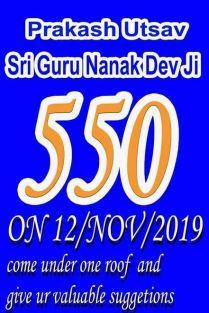 dhan-guru-nanak-dev-ji