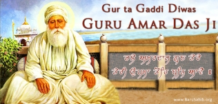 Guru-Amardas-ji