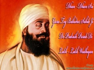 guru-teg-bahadur-ji1