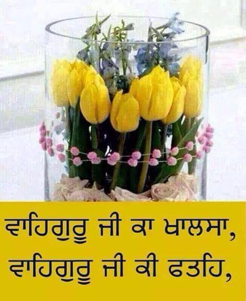 guru-fateh2