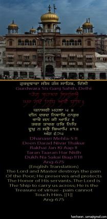 Sis-Ganj-Sahib