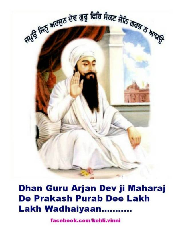 dhan-guru-arjan-dev-_o-1