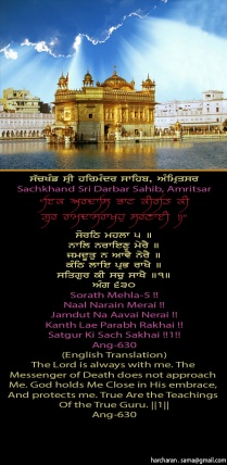 Darbar-Sahib