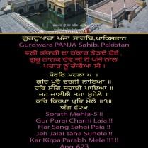 Panja-Sahib